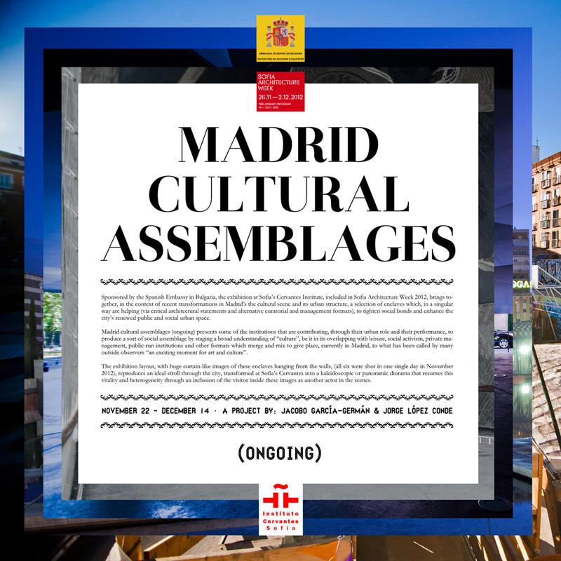 Cultural Assemblages 2